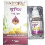 Divya Drishti Eye Drop is ayurvedic medicine helps to cure all types of eye disorders.It is great herbal product for cataract.Divya drishti eye drop is product