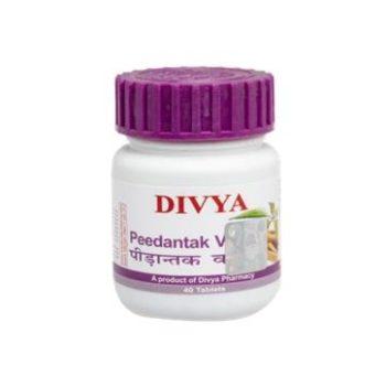 Divya Pidantak(Peedantak) Vati