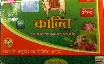 Divya Gomutra Kanti Soap