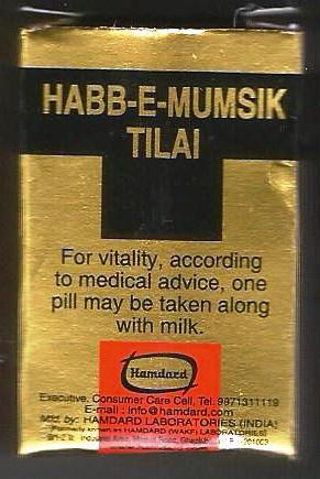 Habib-E-Mumsik Tilai