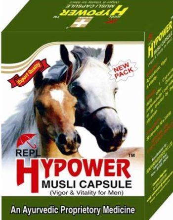 hypower musli capsules