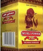 musli power extra