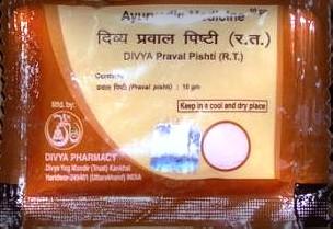 Divya Praval Pishti