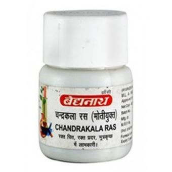 Chandrakala Ras Baidyanath For Urinary Infections