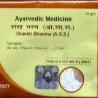 Divya Shankh Bhasm