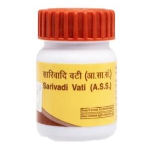 Divya Sarivadi Vati For Tinnitus-Divya Pharmacy | FineYog Com
