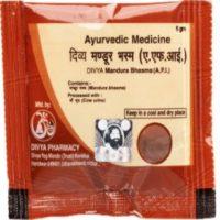 Divya Mandur Bhasma