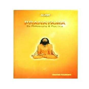 Pranayama swami ramdev book