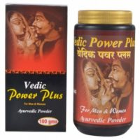 Vedic power capsules