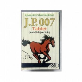 JP 007 plus Capsules