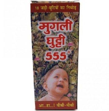 Mugli Ghutti 555