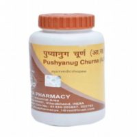 pushyanug-churna