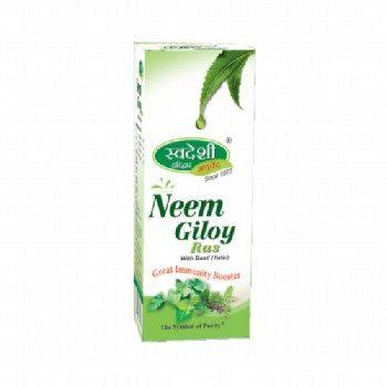 neem-giloy-ras
