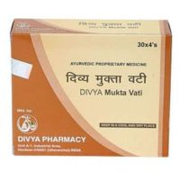 Mukta Vati Patanjali Medicine For High Blood Pressure