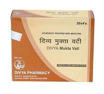 Mukta Vati Patanjali Medicine For High Blood Pressure