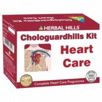 Chologuardhills heart care kit