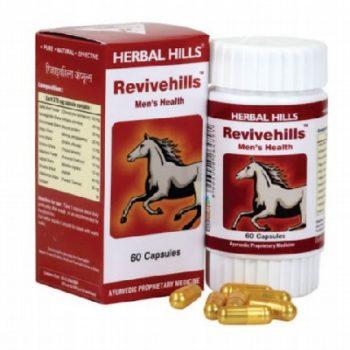 Revive hills 60 capsules -men's health