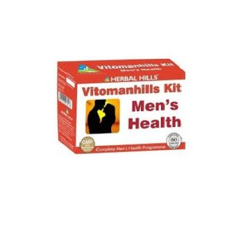 Vitomanhills men's health kit