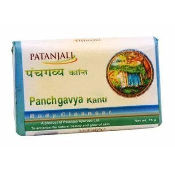 Patanjali Panchavgya Kanti Body Cleanser Soap