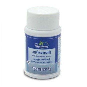 Dhootapapeshwar Aarogyavardhini Vati